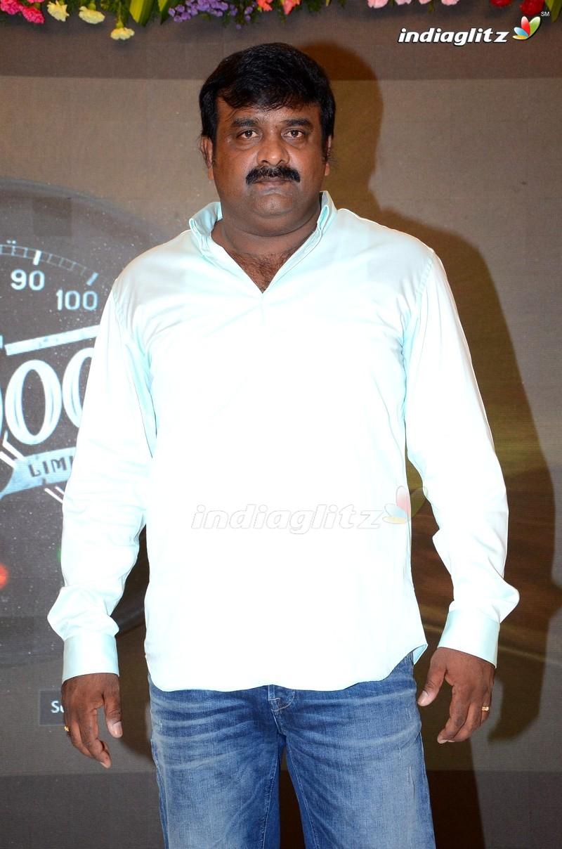 'Raj Dooth' Teaser Launch
