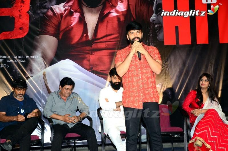 'Raju Gari Gadhi 3' Success Meet
