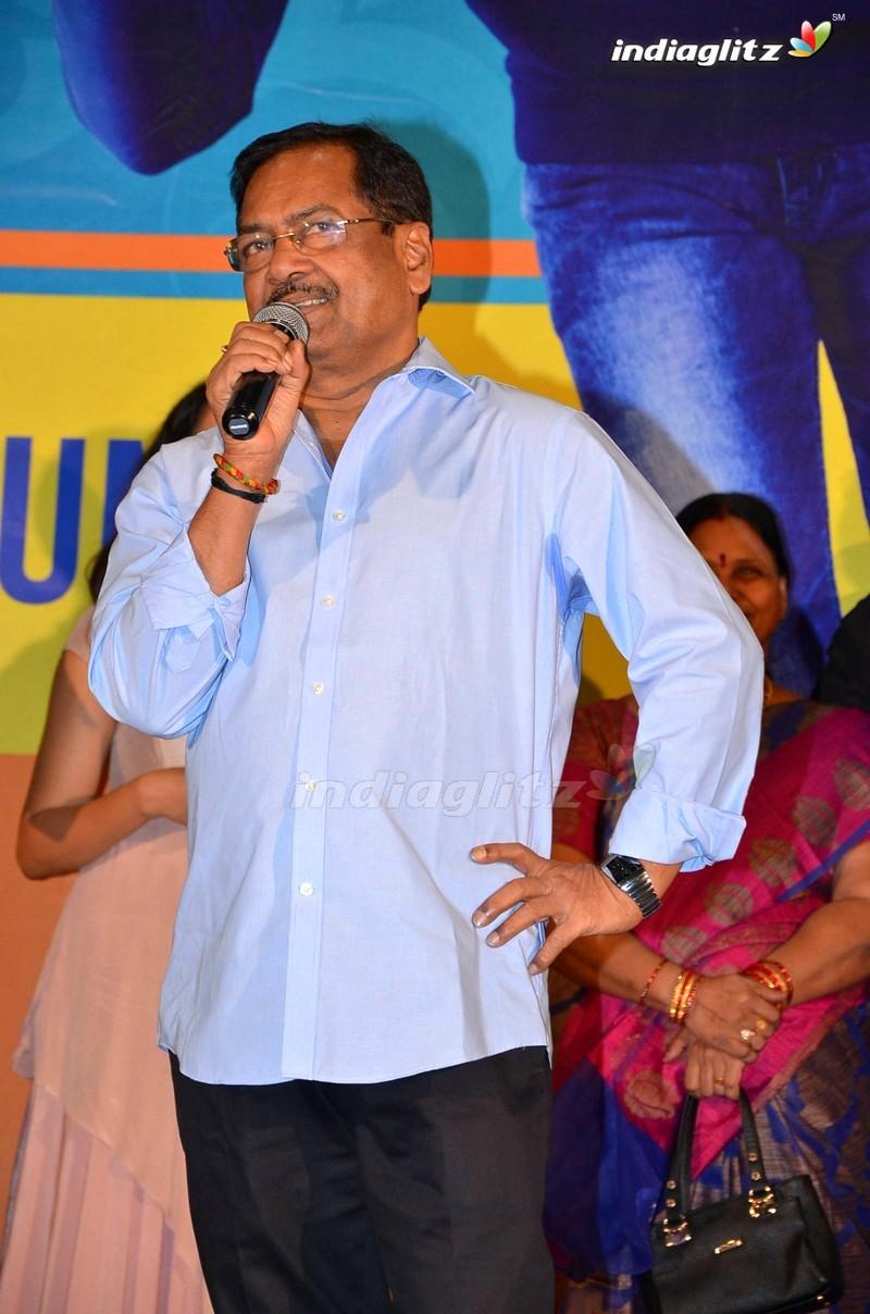 'Rama Chakkani Seetha' Trailer Launch