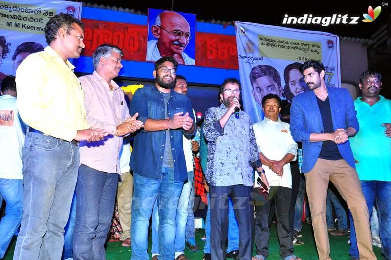 Rana Meet And Greets C/0 Kancharapalem People