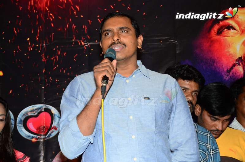 'Ranasthalam' Audio Launch