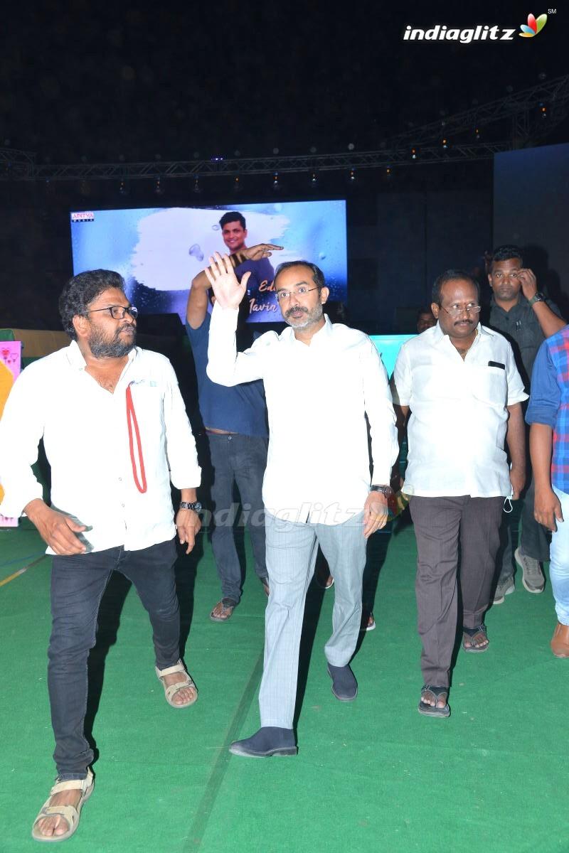 'Rang De' Trailer Launch At Kurnool