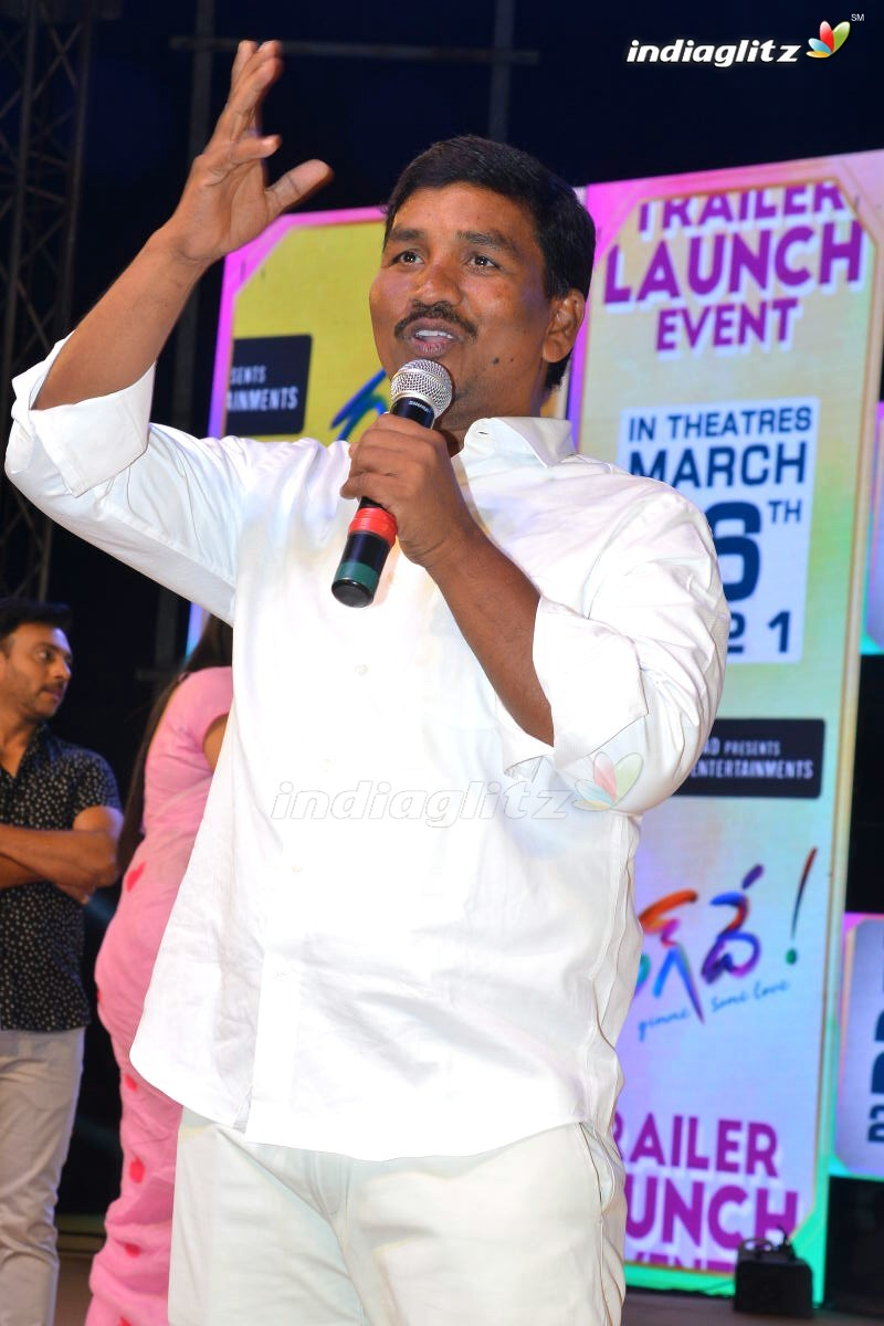 'Rang De' Trailer Launch At Kurnool