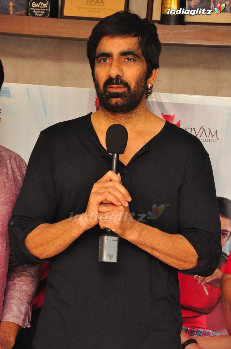 Ravi Teja Launches 'Jamba Lakidi Pamba' Trailer