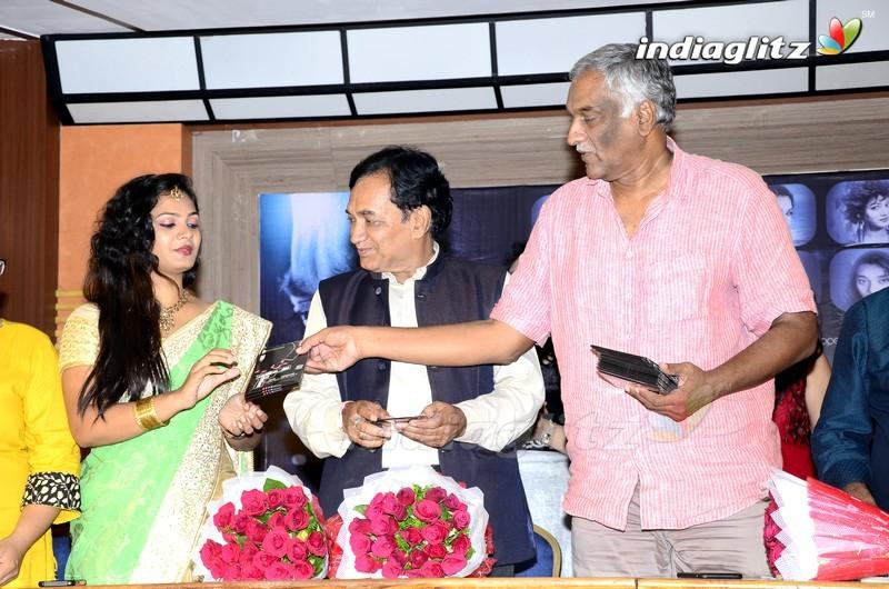 'Ravoyi Maa Intiki' Audio Launch