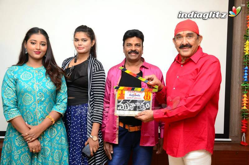 'Rudra Nagu' Movie Launch