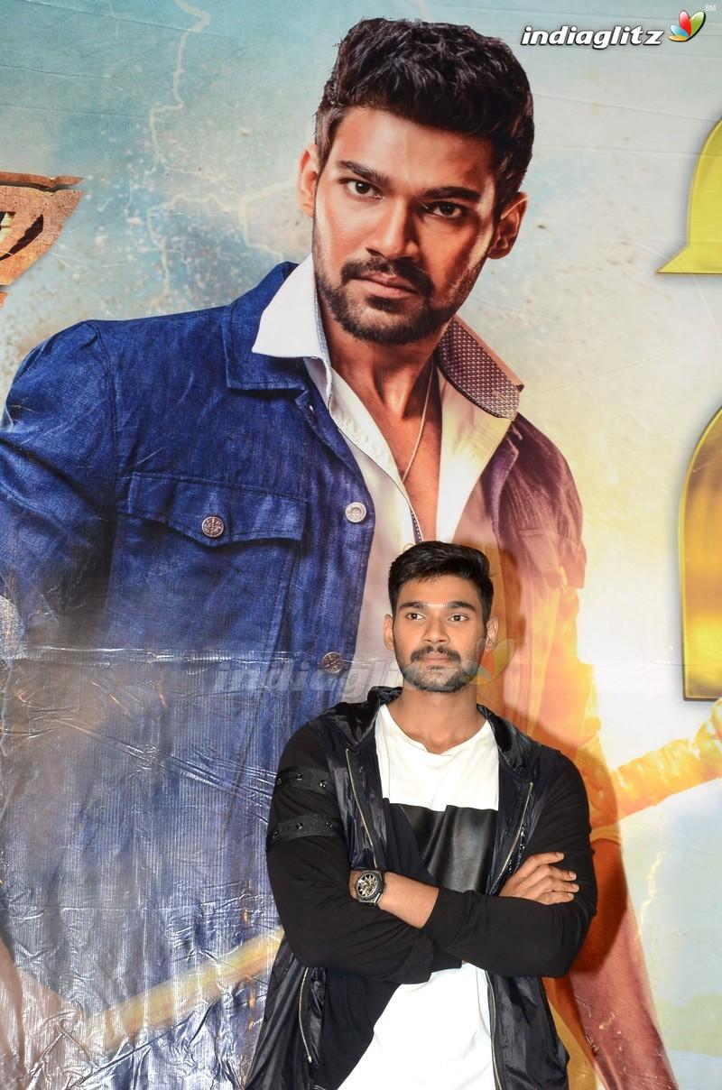 'Saakshyam' Trailer Launch