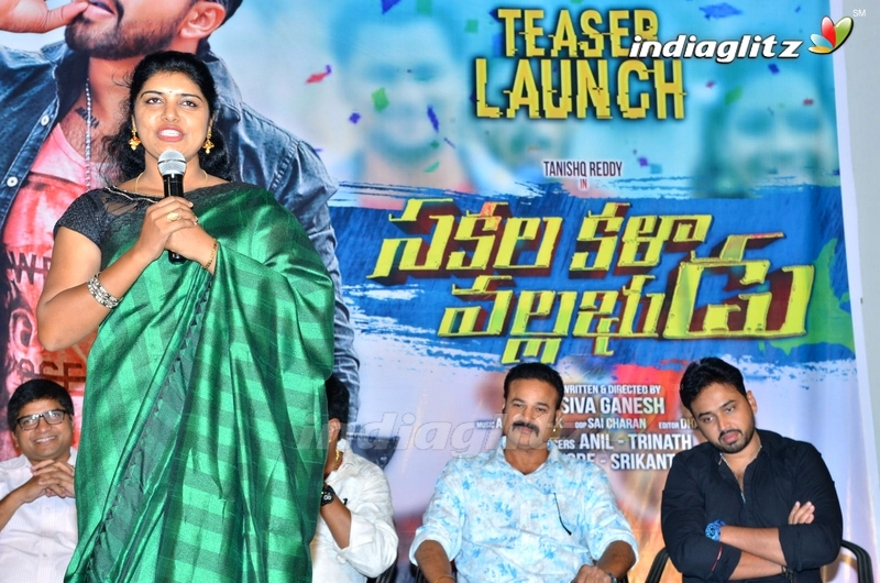 'Sakala Kala Vallabhudu' Teaser Launch