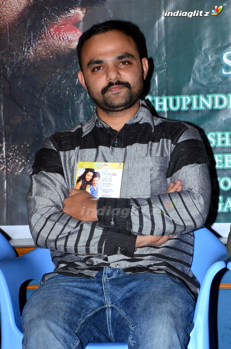 'Sarvasvam' Audio Launch