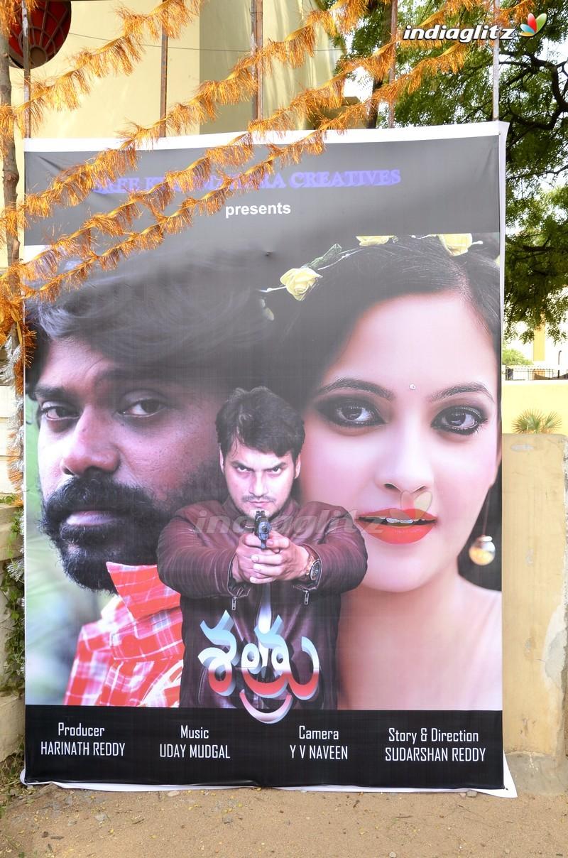 'Shatru' Movie Launch