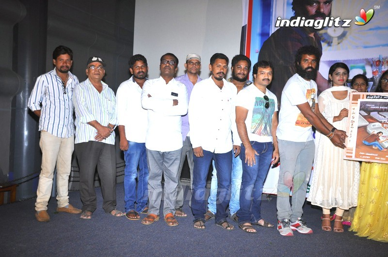 Shekar Movies First Look Launch