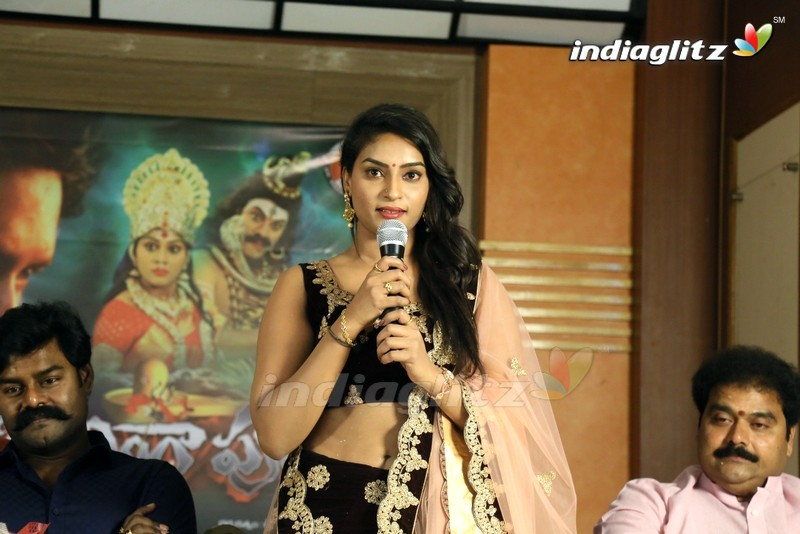 'Shivalingapuram' Audio Launch