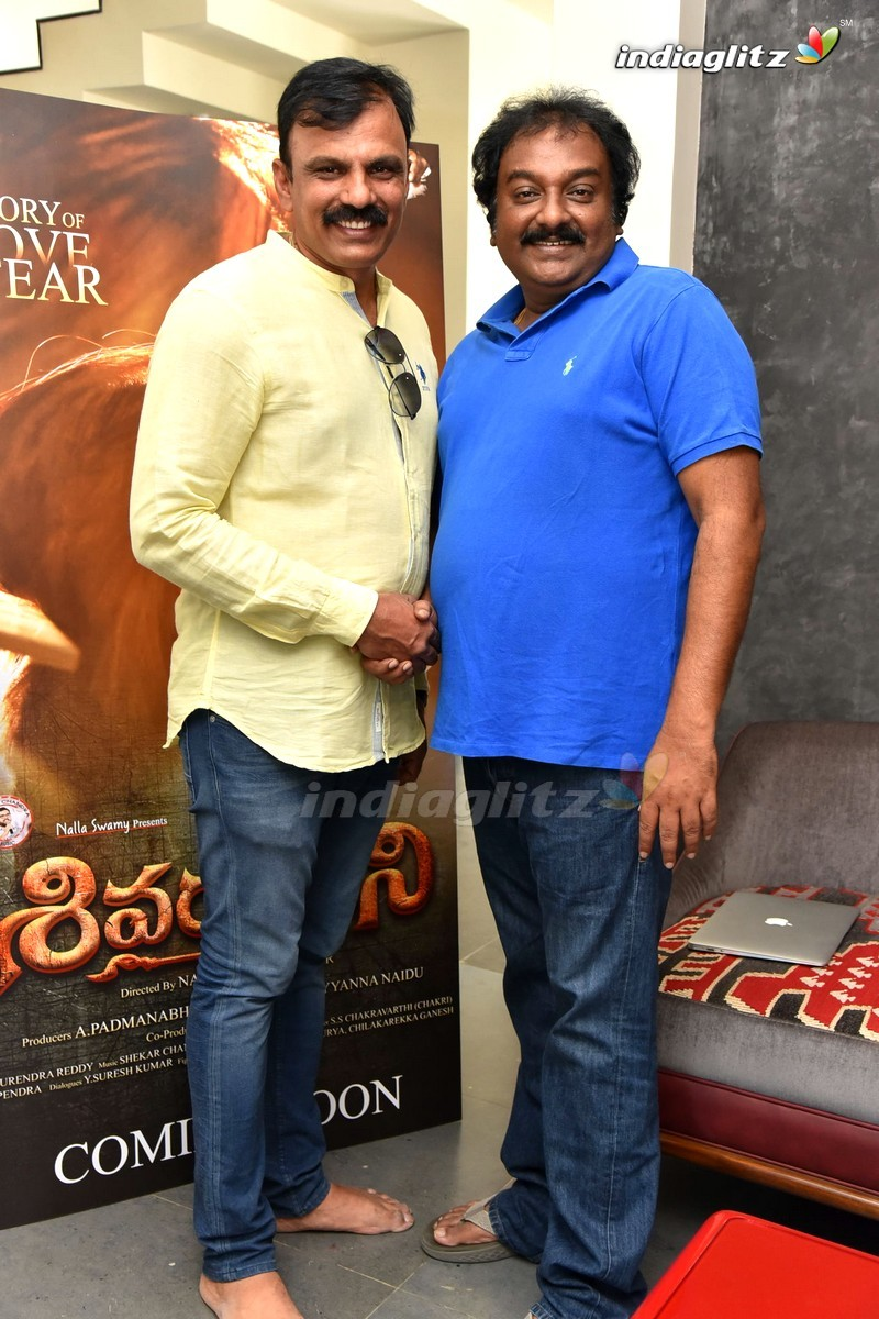 'Sivaranjani' Trailer Launch