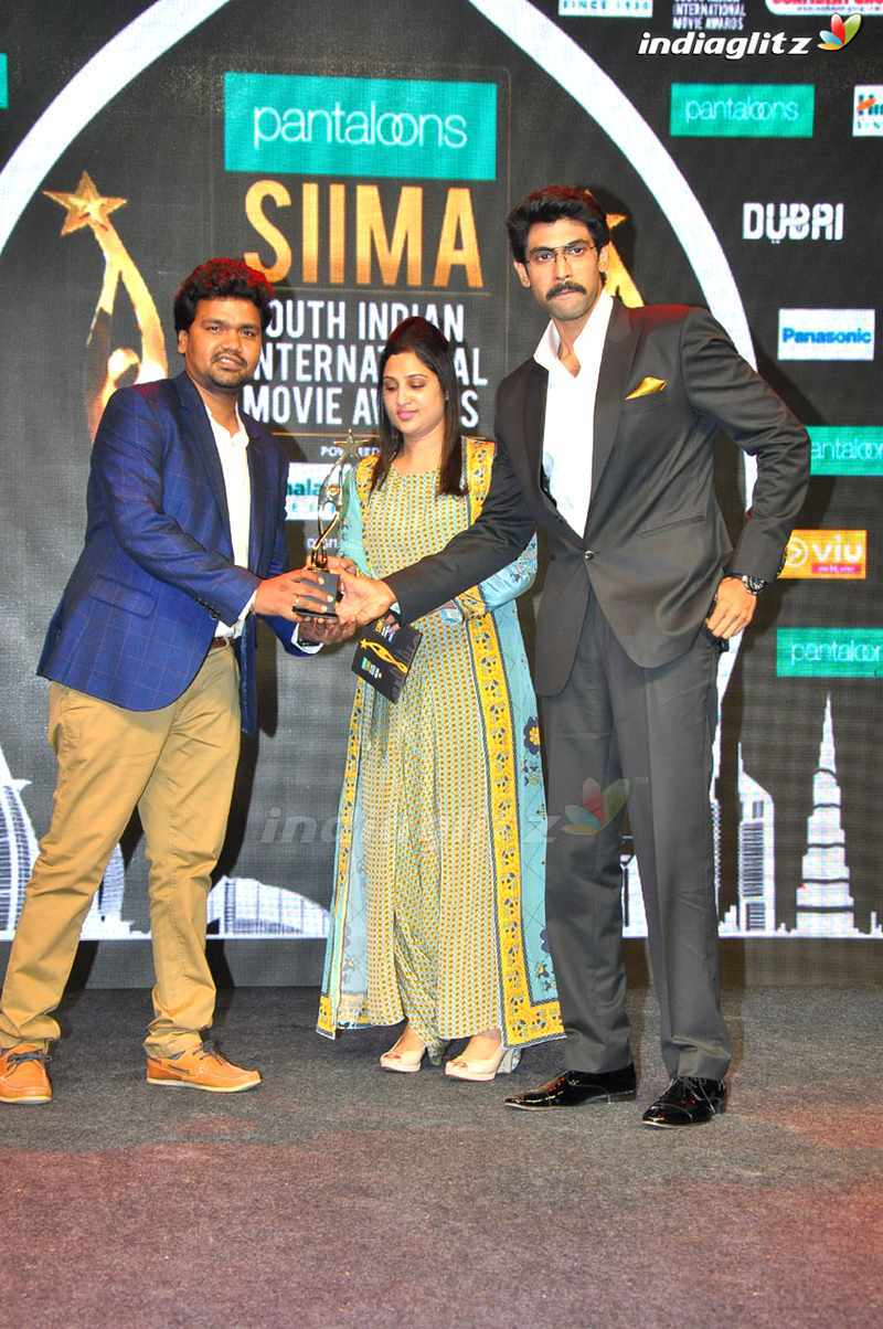 Siima Curtain Raiser Event