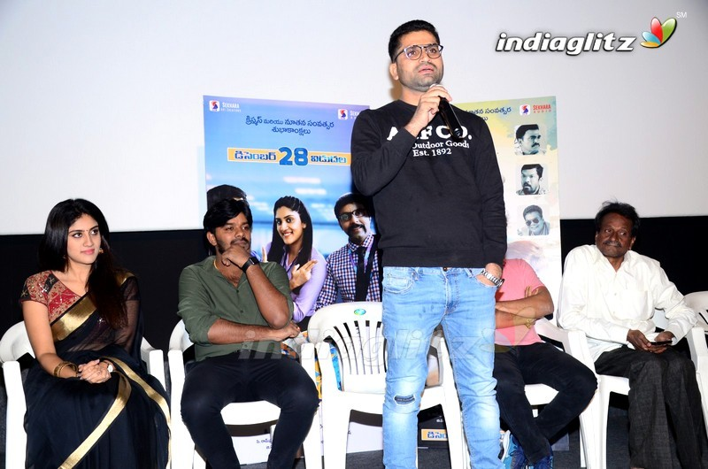 'Software Sudheer' Success Meet