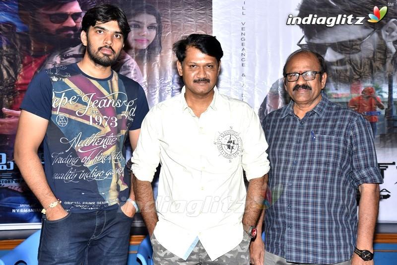 'Special' Movie Press Meet