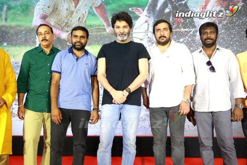'Sreekaram' Title Song Launch