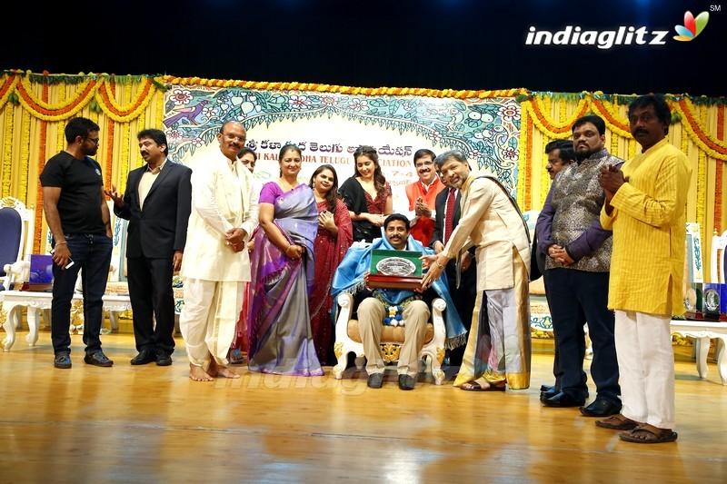 Sri Kala Sudha Awards 2019 Presented