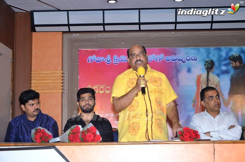 'Srikaram Subhakaram Narayaneyam' Logo Launch