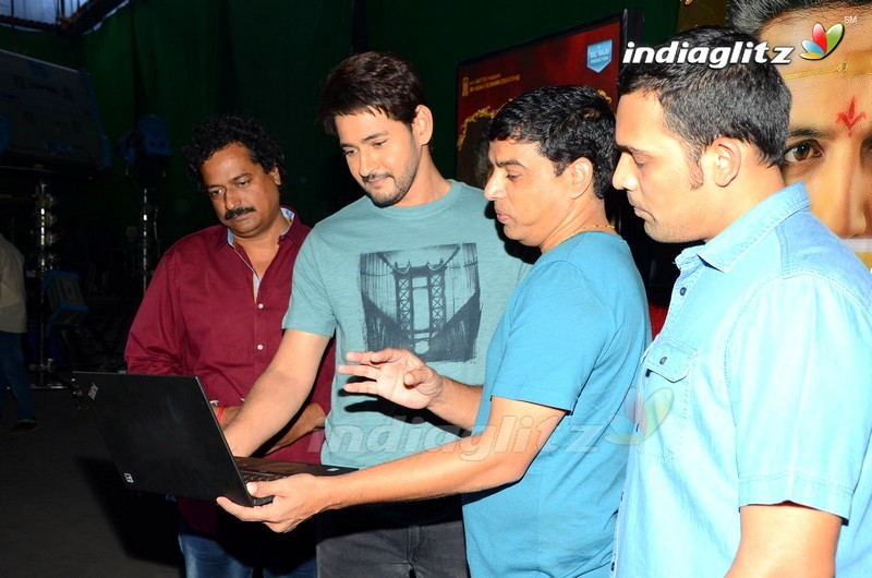 'Srinivasa Kalyanam' Trailer Launched By Mahesh Babu