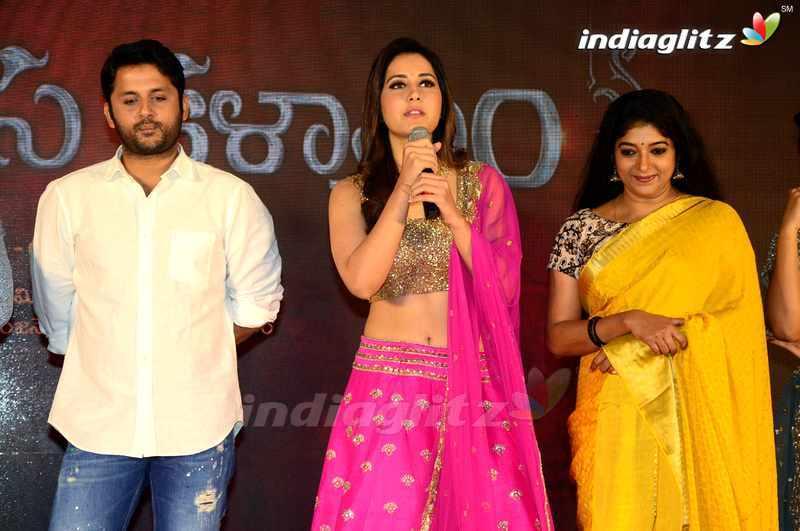 'Srinivasa Kalyanam' Success Meet