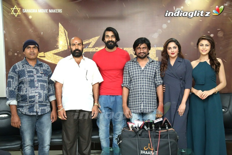 'Star' Press Meet