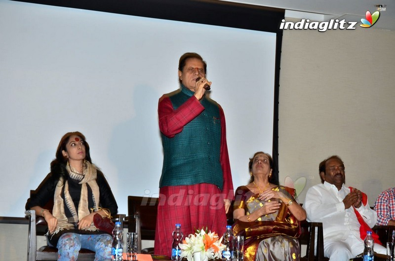 T Subbarami Reddy Birthday Curtain Raiser Press Meet