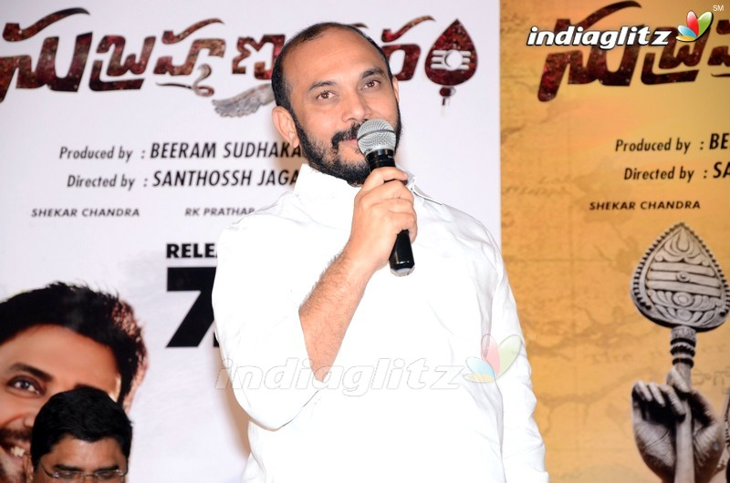 'Subrahmanyapuram' Big CD Launch