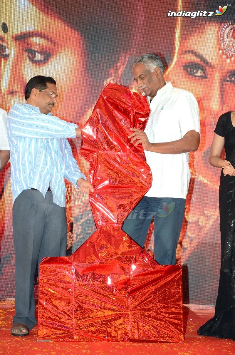 'Suvarna Sundari' Trailer Launch