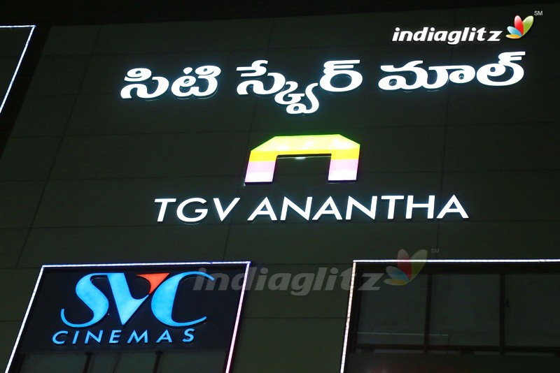 SVC Theatre Opening At Kurnool