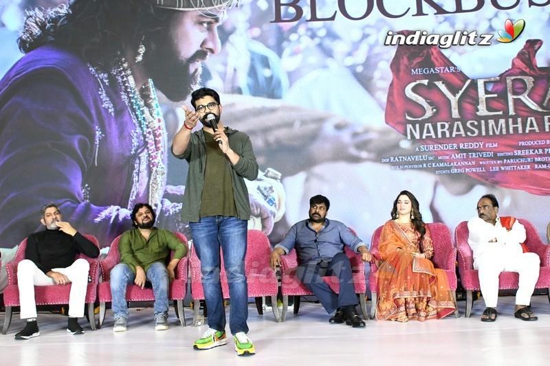 'Sye Raa Narasimha Reddy' Thanks Meet