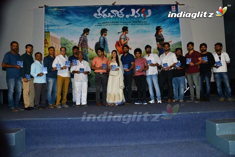 'Tharuvatha Yevaru' Audio Launch