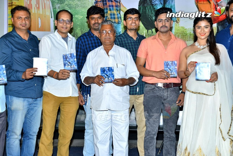 'Tharuvatha Yevaru' Audio Launch