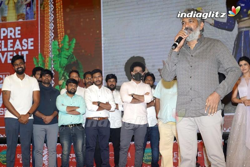 'Thellavarithe Guruvaram' Pre Release