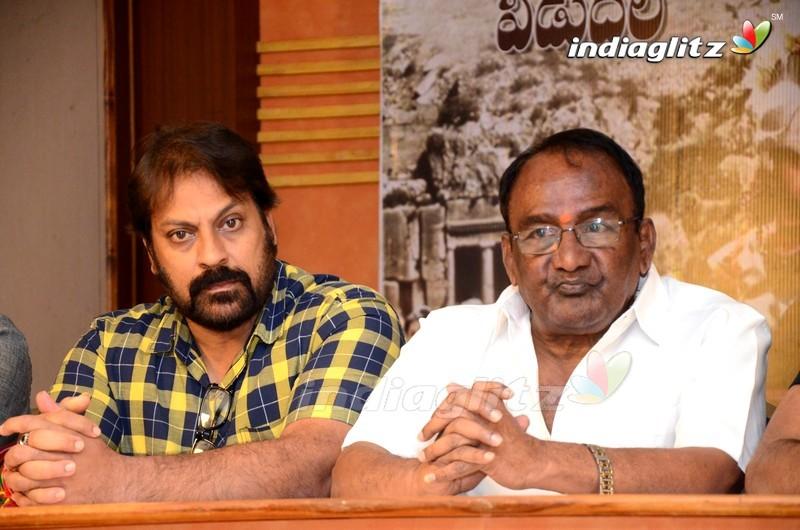 'Tholi Kiranam' Press Meet