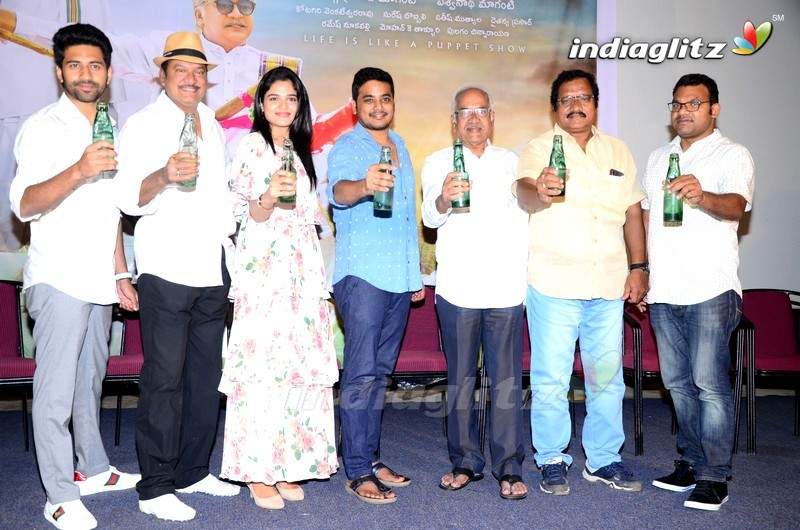 'Tholu Bommalata' Press Meet