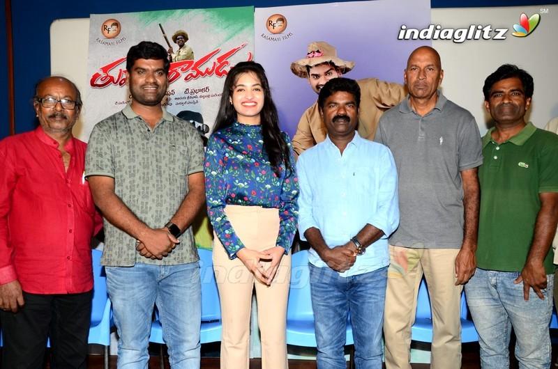 'Tupaki Ramudu' Success Meet