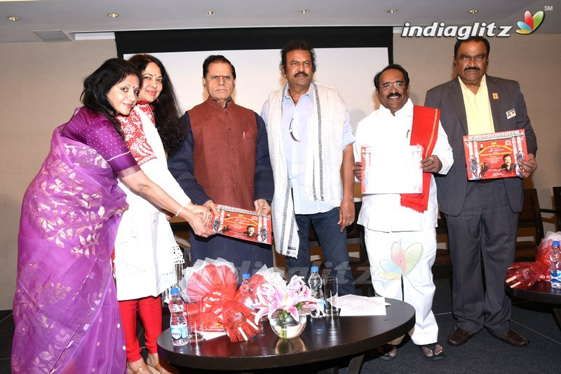 TSR Kakatiya Cultural Festivals Press Meet