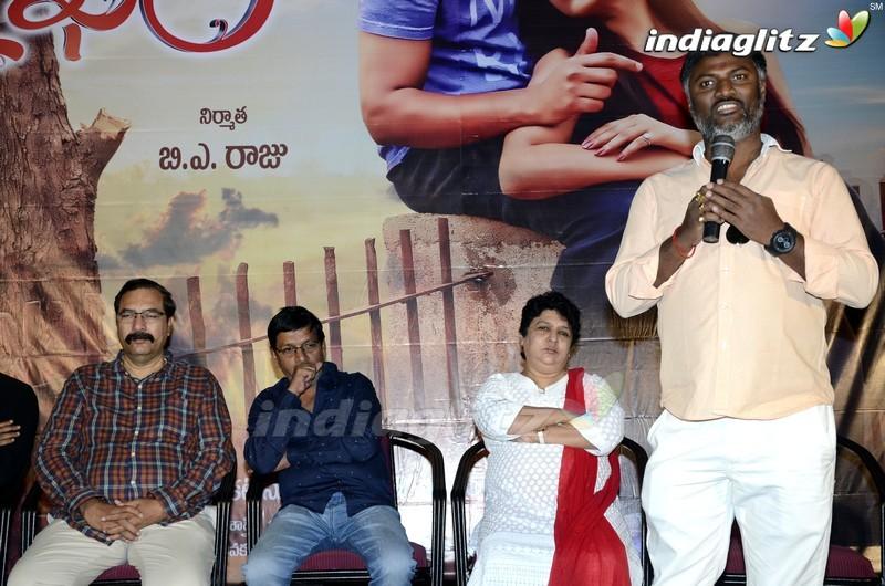'Vaisakham' Trailer Launch