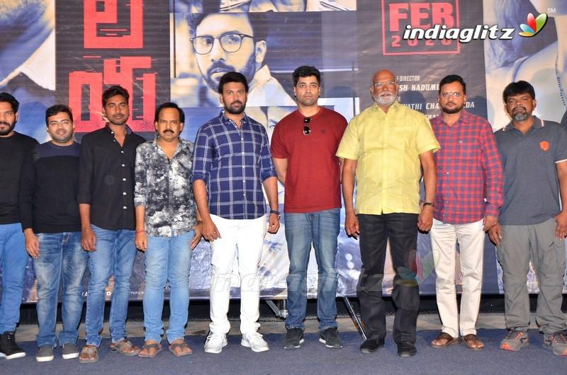 'Valayam' Trailer Launch