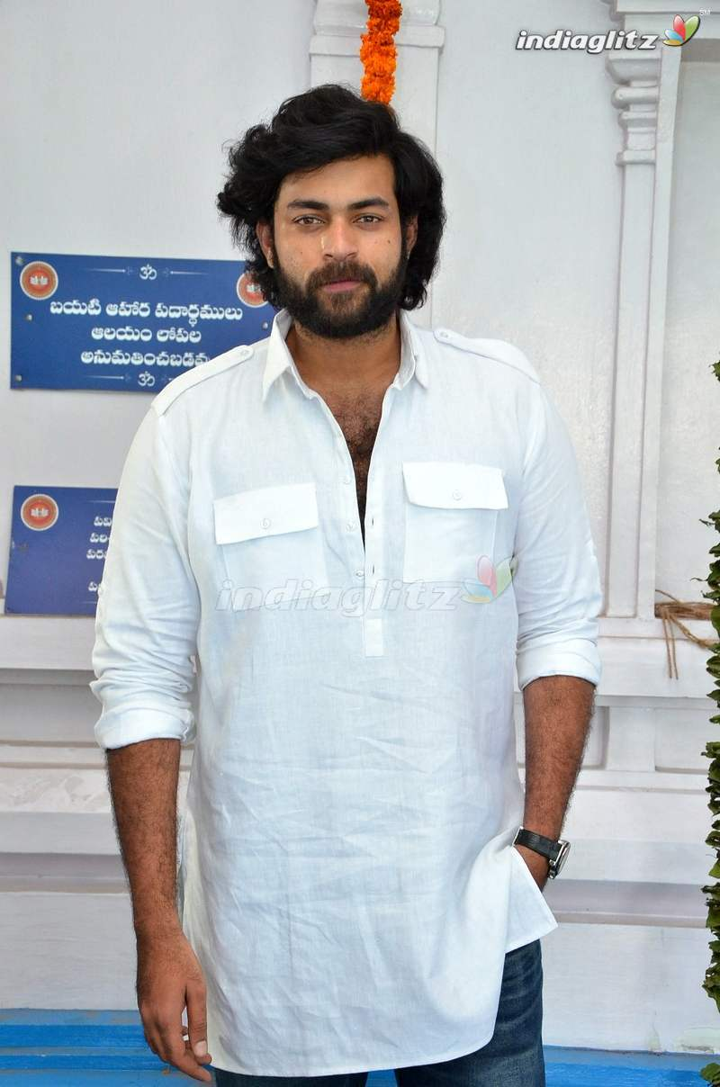 Varun Tej's New Movie Launch