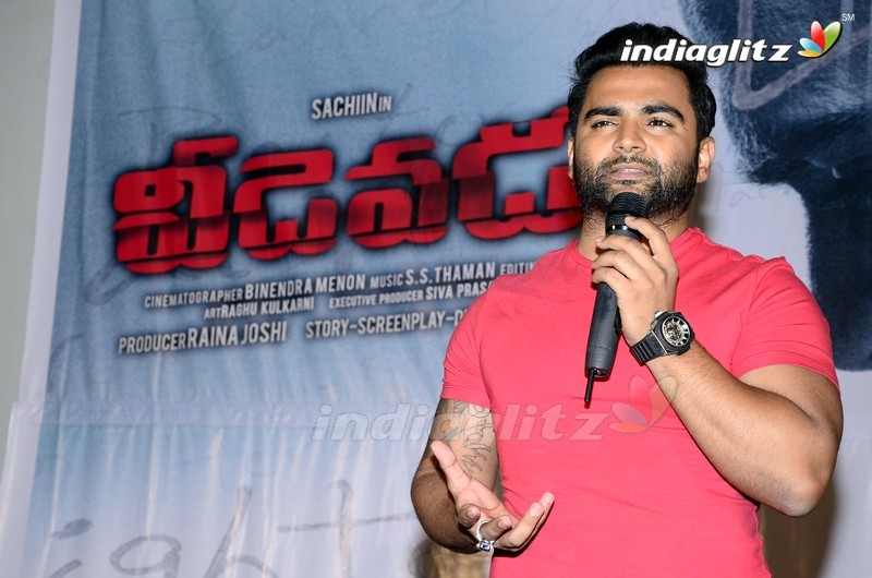'Veedevadu' Press Meet
