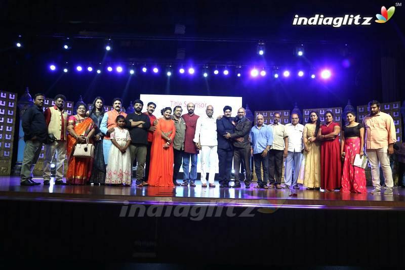 Vendithera awards 2018