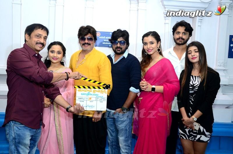 'Victoria Maharani' Movie Launch