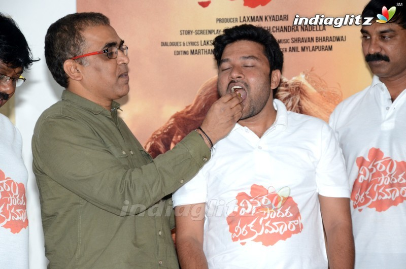 'Vinara Sodara Veera Kumara' Press Meet