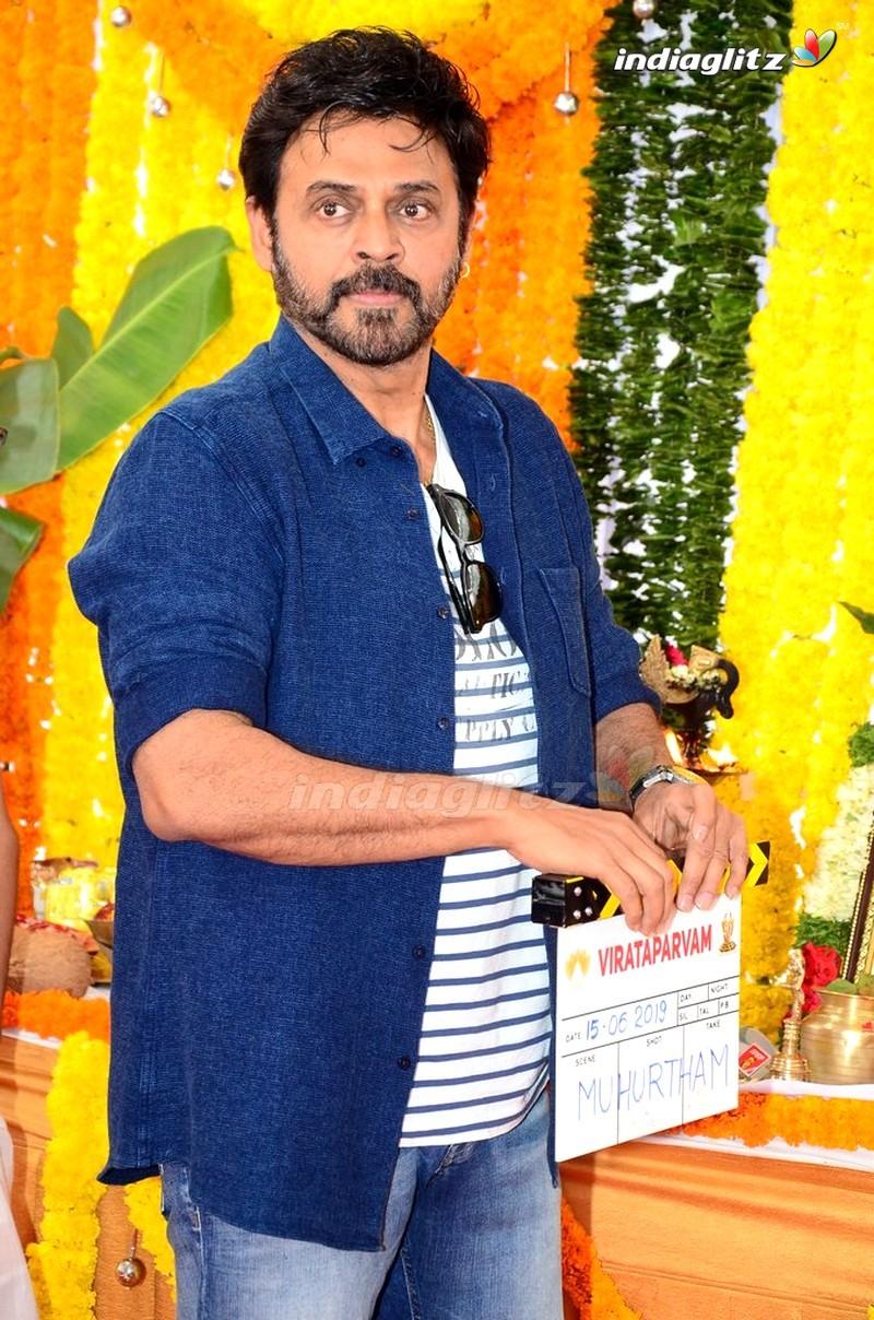 Rana - Sai Pallavi's 'Virataparvam' Movie Launch