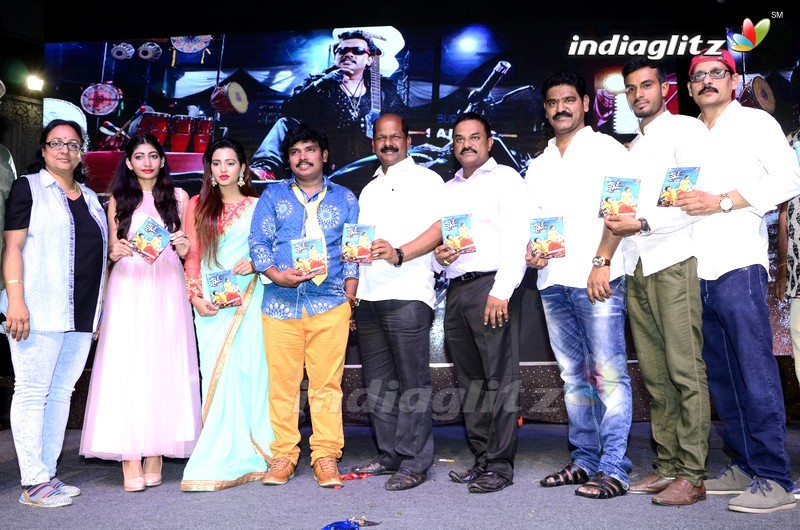 'Virus' Audio Launch
