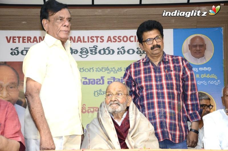 Veteran Journalists Association Felicitates Dadasaheb Phalke Awarded K Viswanath