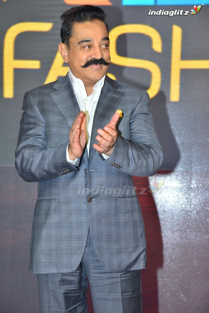 'Vishwaroopam 2' Audio Launch