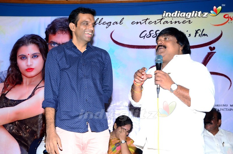 'Wife I' Press Meet